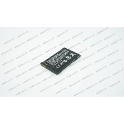 Батарея для смартфона Nokia BL-4UL (Nokia 225) 3.7V 1200mAh