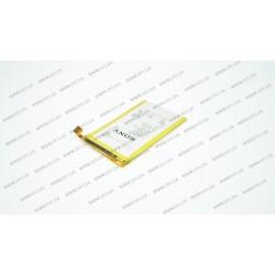 Батарея для смартфона Sony Xperia ZL (C6502, C6503, C6506) 3.7V 2330mAh  8.7Wh