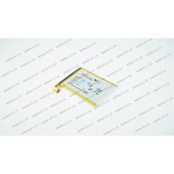 Батарея для смартфона Sony Xperia SP (C5302, C5303, C5306) 3.7V 2300mAh 8.6Wh