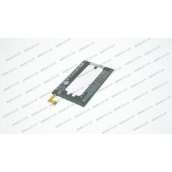 Батарея для смартфона HTC BOP6B100 (ONE E8, M8) 3.8V 2600mAh 9.88Whr