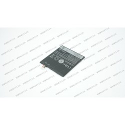 Батарея для смартфона HTC BOPF6100 (Desire 820 series) 3.8V 2600mAh