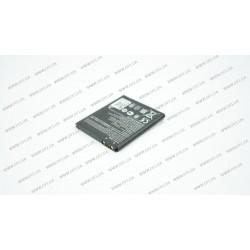 Батарея для смартофона ASUS ZENFONE C ZC451CG, B11P1421 2100mAh