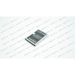 Батарея для смартфона Samsung (Galaxy Nexus i9250) 3.7V 1750mAh (EB-L1F2HVU) 6.48Wh