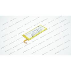 Батарея для смартфона Huawei HB3742A0EBC (Ascend P6, G6) 3.8V 2000mAh 7.6Wh