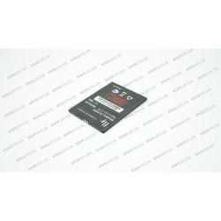 Батарея для смартфона Fly BL8004 (IQ4503 Quad) 3.7V 3000mAh 11.1Wh