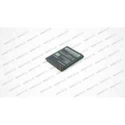 Батарея для смартфона Lenovo BL196 (P700, P700i) 3.7V 2500mAh 9.25Wh