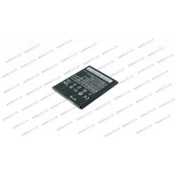 Батарея для смартофона HTC BOPE6100 (Desire 620G) 3.7V 2100mAh 7.77Whr