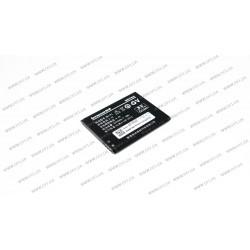 Батарея для смартфона Lenovo BL192 (A300, A388t, A529, A590, A680, A750) 3.7V 2000mAh 7.4Whr