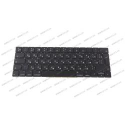 Клавиатура для ноутбука APPLE (MacBook Pro Retina: A1706, A1707 (2016-2017)) rus, black, BIG Enter, подсветка клавиш
