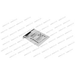 Батарея для планшета Samsung (Galaxy Tab 4 T230) 3.8V 4000mAh Black
