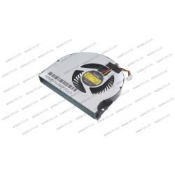 Вентилятор для ноутбука HP ENVY M4-1000 series (698079-001) (Кулер)