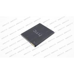 Батарея для смартфона HTC BOPD2100 (Desire 210 dual) 1300mAh 4.81Whr