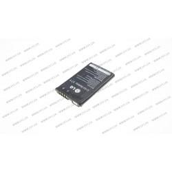Батарея (high copy) для смартфона LG IP-531A (T370, T375)