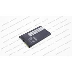 Батарея для Nokia BL-5J (Asha 200, 201, 302, 502, Lumia 5228, 5230, 5233)