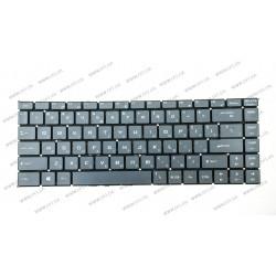 Клавиатура для ноутбука MSI (GS65) rus, dark gray, без фрейма, подсветка клавиш RGB (ОРИГИНАЛ)