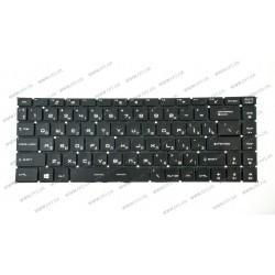 Клавиатура для ноутбука MSI (GS65) rus, black, без фрейма, подсветка клавиш RGB (ОРИГИНАЛ)
