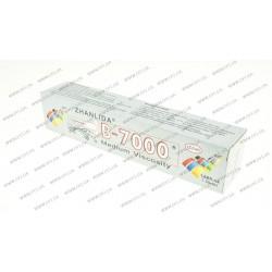 Клей силиконовый B-7000, 50 мл, в тюбике с дозатором