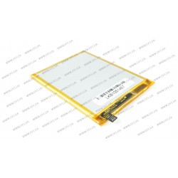 Батарея для смартфона ASUS C11P1618 (ZC600KL) 3.85V