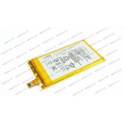Батарея для смартфона Sony Xpreria Z5 (E5803, E5823, F3212, F3215, F3216) 3.8v 2700mAh  10.3Wh