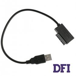 Переходник для ноутбуков miniSATA на USB (для подключения DVD-RW приводов по USB без внешних карманов), черный