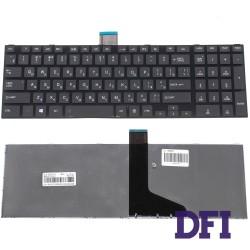 Клавиатура для ноутбука TOSHIBA (L850, L855, L870, L875, P870, P875) rus, black