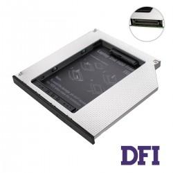 Карман для 2.5' IDE HDD, h=9.5mm, устанавливается вместо IDE-привода ноутбука, Second HDD Caddy Optibay, матовый