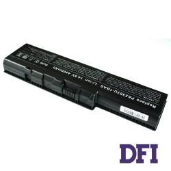 Батарея для ноутбука Toshiba PA3383 (Satellite: A70, A75, P30, P35 series) 14.8V 4400mAh Black