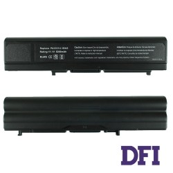 Батарея для ноутбука Toshiba PA3331 (Satelite: M30, M35) 11.1V 5200mAh, Black