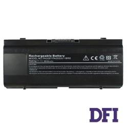 Батарея для ноутбука Toshiba PA2522 (Satelite 2450, 2455, A20, A25, A40, A45) 10.8V 8800mAh, Black