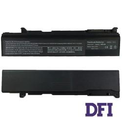 Батарея для ноутбука Toshiba PA3356 (Qosmio F20, Satellite A50, S300, T10, U200, Tecra A9, M10, S4) 10.8V 4400mAh Black