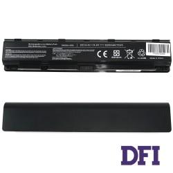Батарея для ноутбука Toshiba PA5036U-1BRS (Qosmio X75 series) 14.4V 5200mAh Black