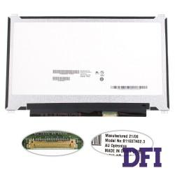 Матрица 11.6 B116XTN02.3 (1366*768, 30pin(eDP), LED, SLIM(вертикальные ушки по краям), глянец, разъем справа внизу) для ноутбука