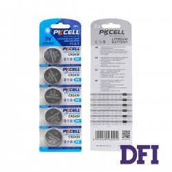Батарейка таблетка PKCELL CR2430 Литиево-марганцевая 3V, (блистер 5шт)