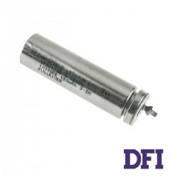 Аккумуляторная батарея для IQOS 2.4 plus, 3.0, 120mAh, 3.2V (для держателя)