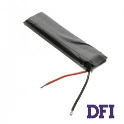 Аккумуляторная батарея для IQOS 3.0 multi, 3.7v 830mAh (для бокса)