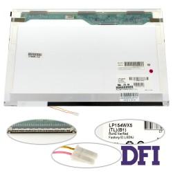 Матрица 15.4 LP154WX5-TLB1 (1280*800, 30pin, 1CCFL, NORMAL, глянцевая, разъем справа вверху) для ноутбука