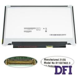 Матрица 11.6 B116XTN02.3 (1366*768, 30pin(eDP), LED, SLIM(вертикальные ушки по краям), матовая, разъем справа внизу) для ноутбука