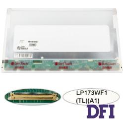 Матрица 17.3 LP173WF1-TLA1 (1920*1080, 40pin, LED, NORMAL, глянцевая, разъем слева внизу) для ноутбука