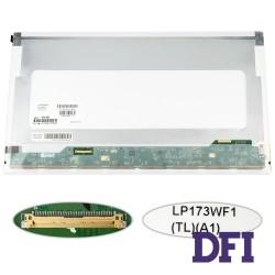 Матрица 17.3 LP173WF1-TLA1 (1920*1080, 40pin, LED, NORMAL, матовая, разъем слева внизу) для ноутбука