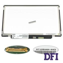 Матрица 12.5 NT125WHM-N43 (1366*768, 30pin(eDP), LED, SLIM(без планок и ушек), матовая, разъем справа внизу) для ноутбука