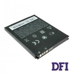 Батарея для смартфона HTC BO47100 (Desire 600 dual 606w, Desire 609d ) 3.8V 1860mAh 7.06Whr