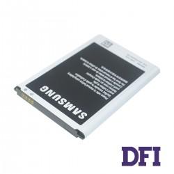 Батарея  для смартфона Samsung (Galaxy Note 3 N9000, N9005) 3.8V 3200mAh (EB-B800BC) 12.16Wh (high copy)