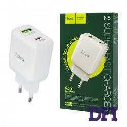 Зарядное устройство Hoco N5, 1USB, белый, PD20W+QC3.0