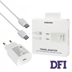 Зарядное устройство Samsung EP-TA800 PD15W, белый + Type-C To Type-C кабель