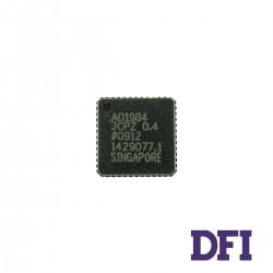 Микросхема Analog Devices AD1984JCPZ для ноутбука